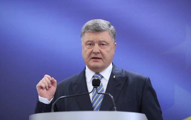 """Порошенко надеется, что Украина получит макрофинансовую помощь от ЕС: """"У нас осталось несколько шагов"""""""