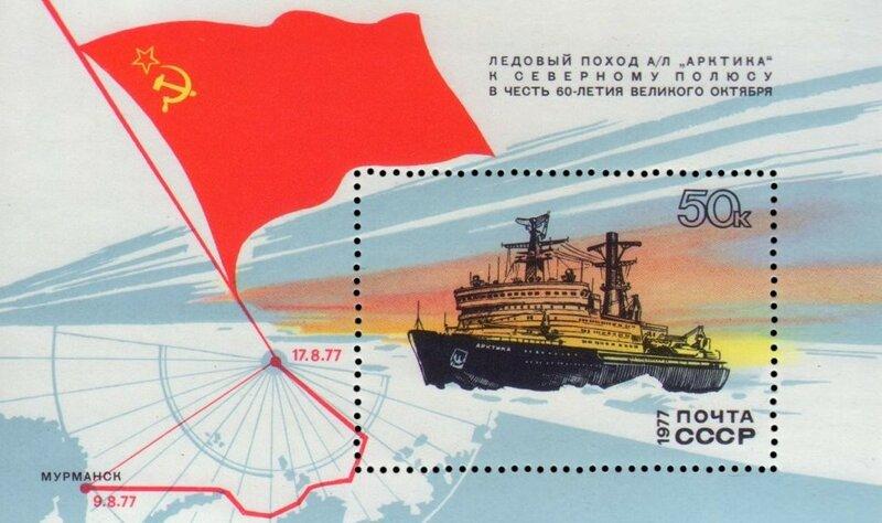 17 августа - День создания системы Гражданской обороны в СССР и не только...