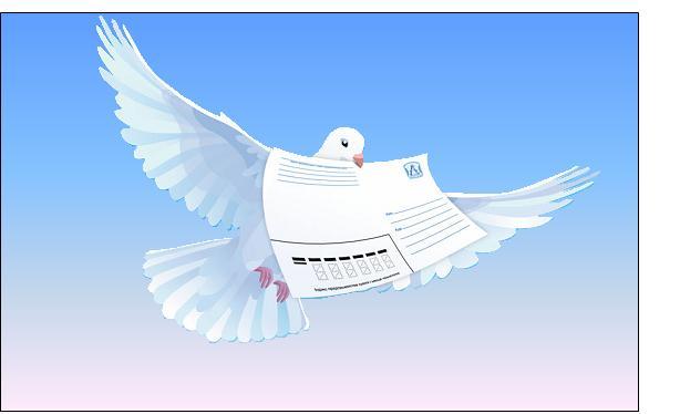 9 октября - всемирный день почты!