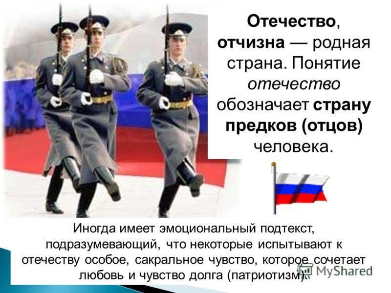 2 сентября отмечается День российской гвардии. На марше