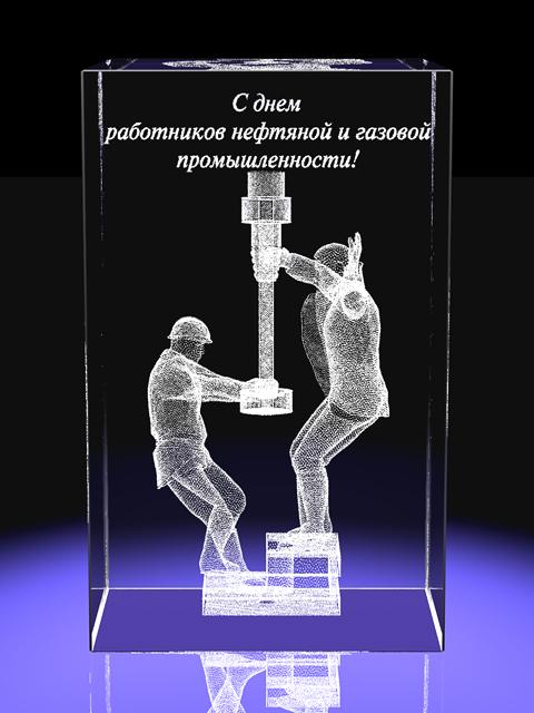 День работников нефтяной, газовой и топливной промышленности! Поздравляю