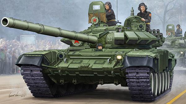 С днем танкиста. Мирного неба!