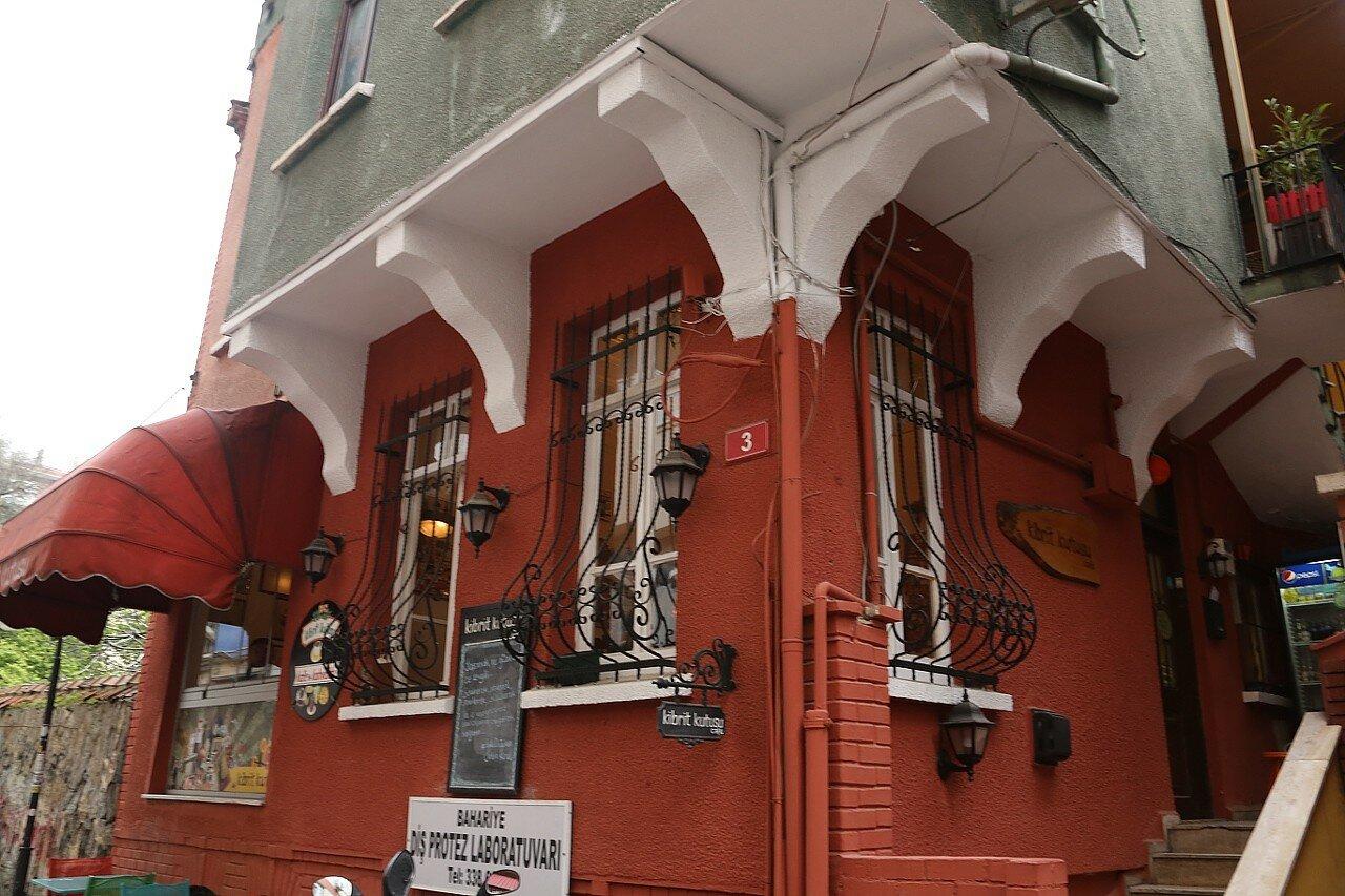 Стамбул. Улица Али Суави (Ali Suavi Sokak)