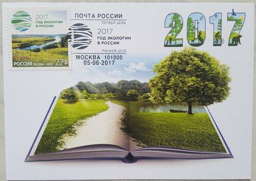 https://img-fotki.yandex.ru/get/236988/266740247.62/0_153c20_575c83b5_L.jpg