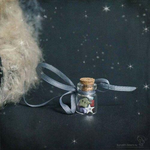 Ангел падающих звезд