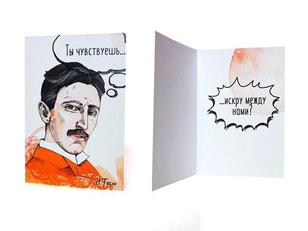 Вот какие открытки нужно дарить