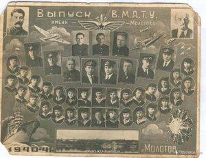 Военно-морское авиационное училище. Молотов. 1941 г.