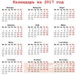 kalendarspr2017.jpg