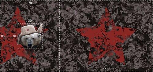 Футер Медведь с лайкрой пенье ДИДЖИТАЛ, ширина  180, Состав: 95/5, Цена 495,00 руб.
