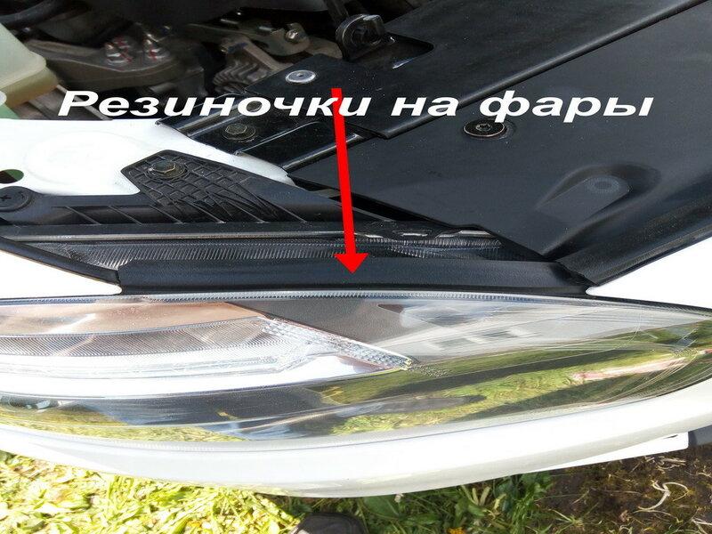 https://img-fotki.yandex.ru/get/236988/321561540.f/0_1fae80_3afc6b5f_XL.jpg