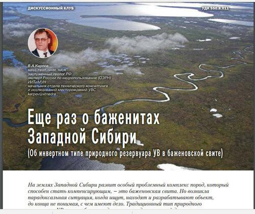 https://img-fotki.yandex.ru/get/236988/337362810.53/0_218443_b76e2273_L.jpg