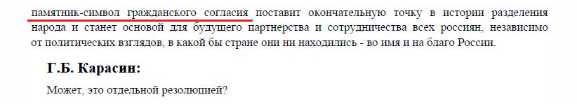 Пётр Петрович Шереметев