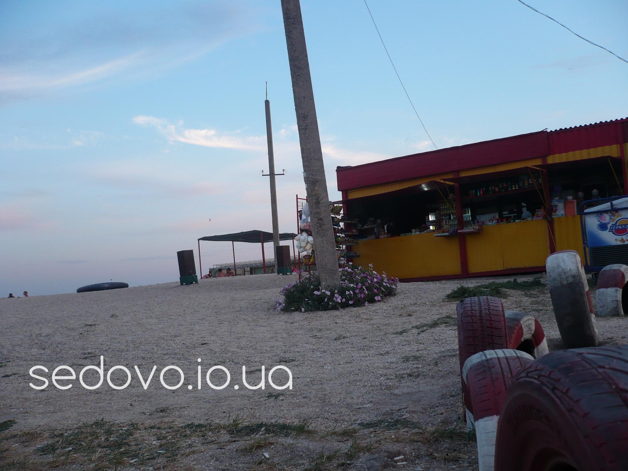 Седово фотографии поселка инфраструктура пляжи