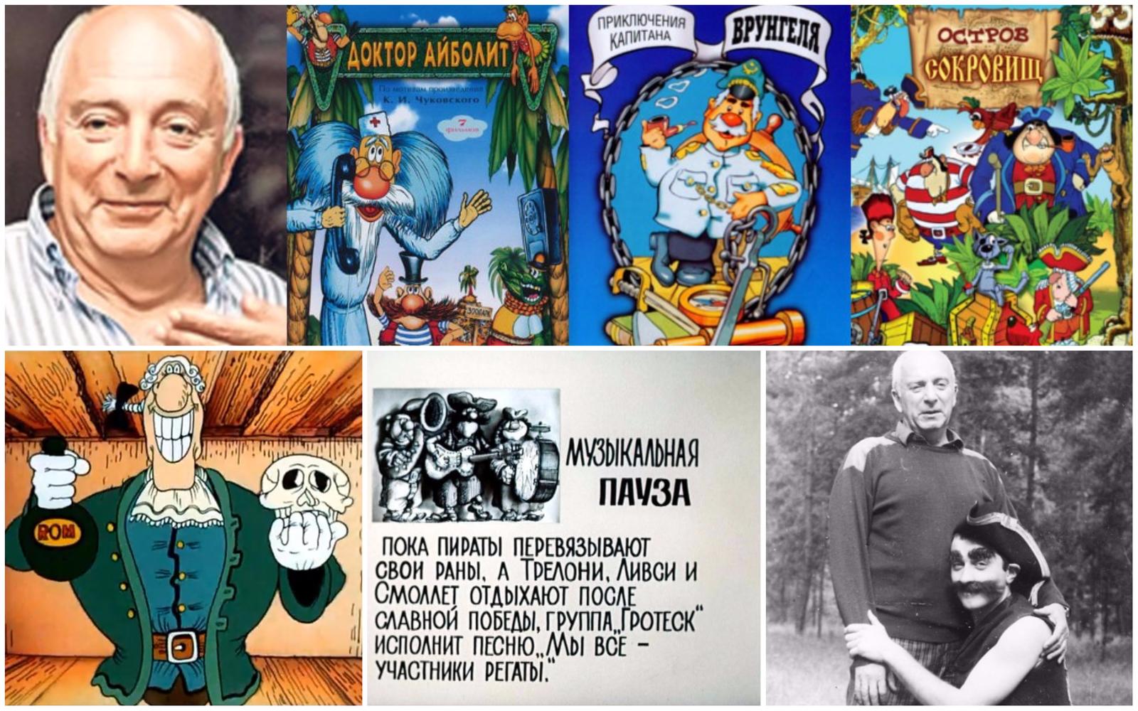 85 лет отмечает советский и украинский художник-мультипликатор, режиссёр и сценарист, Народный артист Украины Давид Черкасский