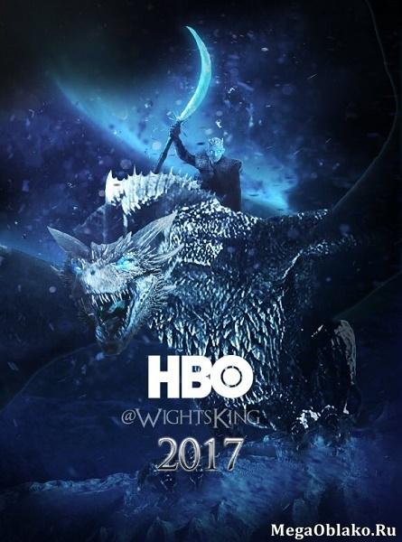 Игра престолов / Game of Thrones - Полный 7 сезон [2017, WEB-DLRip | WEB-DL 720p, 1080p] (Кравец | LostFilm | AlexFilm | FOX)