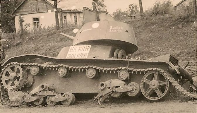Хайль Гитлер. Слава Украине-2.jpg