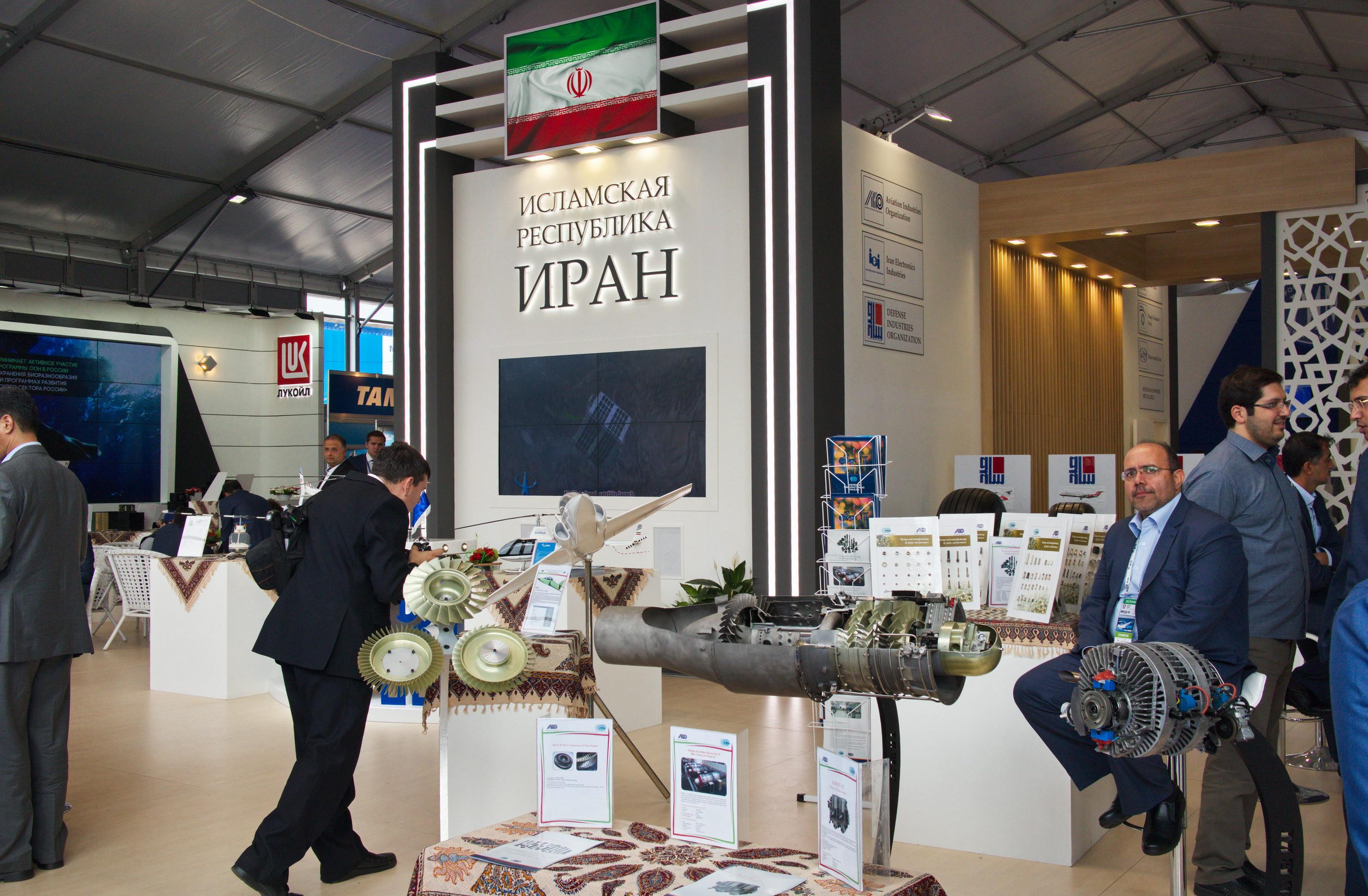 Иранская экспозиция на МАКС-2017. Часть.2