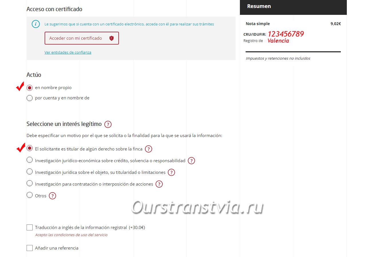 нота симпле испания заказать самостоятельно инструкция 2017 stranstviakota.ucoz.ru