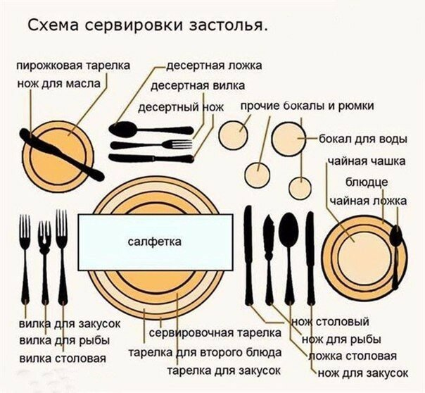 https://img-fotki.yandex.ru/get/236988/60534595.1731/0_1c78b2_8e36ac87_XL.jpg