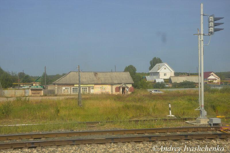 Ржд расписание поездов станция чур