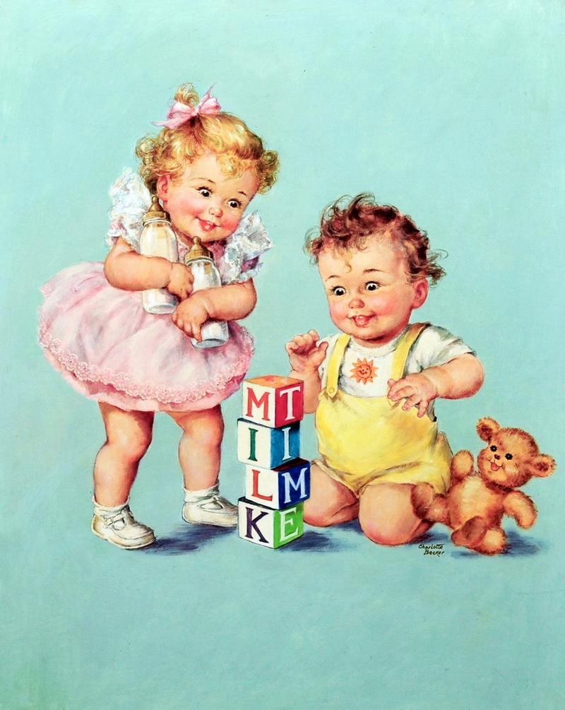 Утро картинки, картинки и открытки с изображением детей