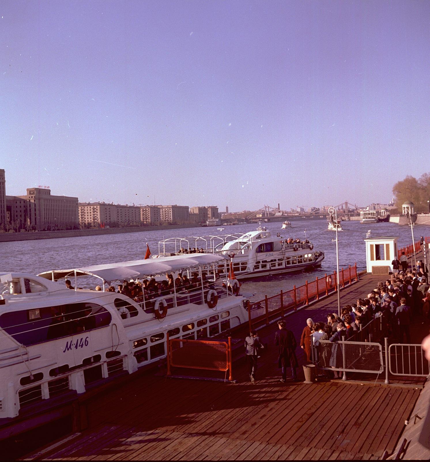 Пирс на Москве-реке