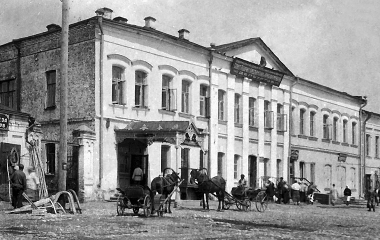 Дом купцов Касцовых