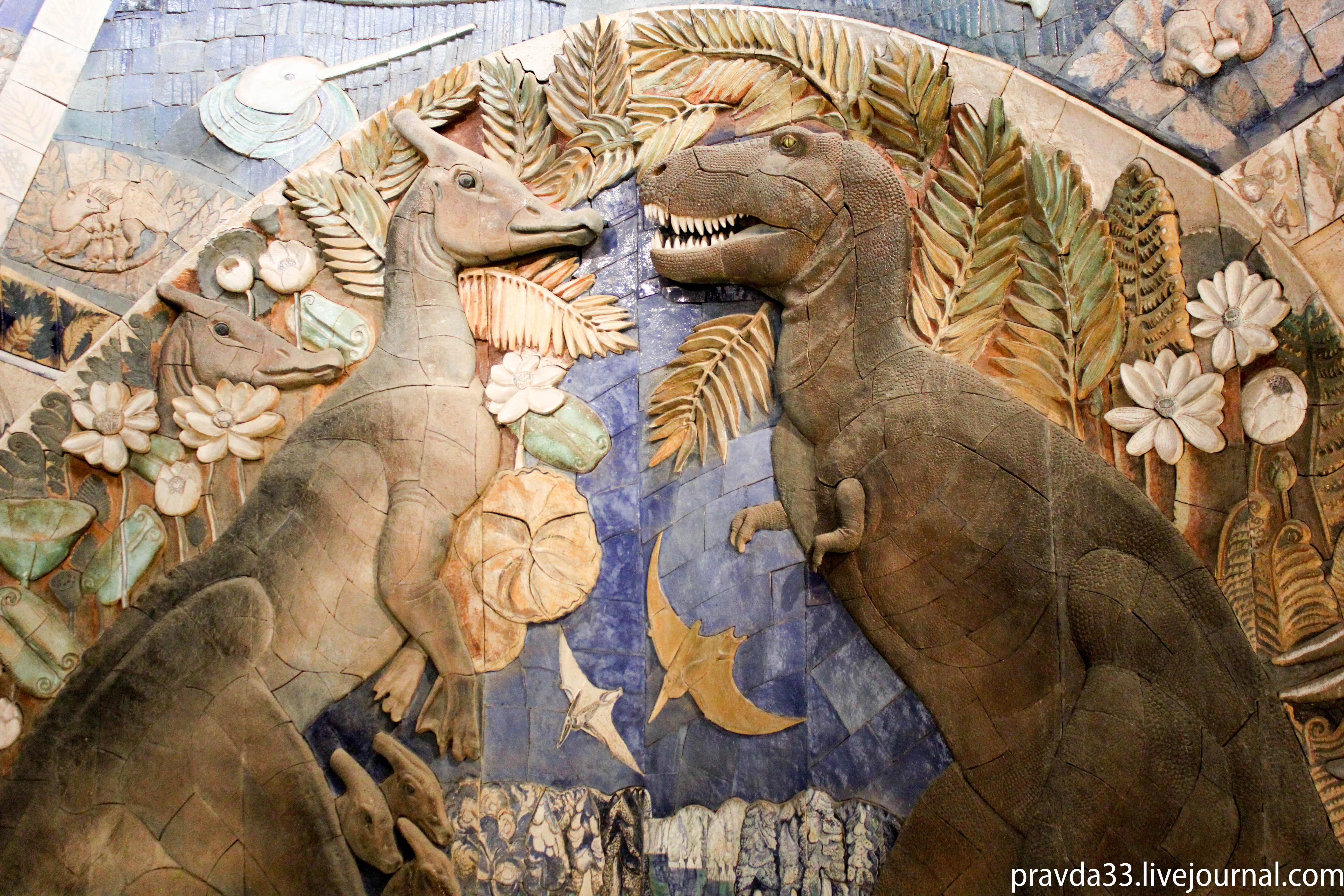 Музей палеонтологии-4.jpg