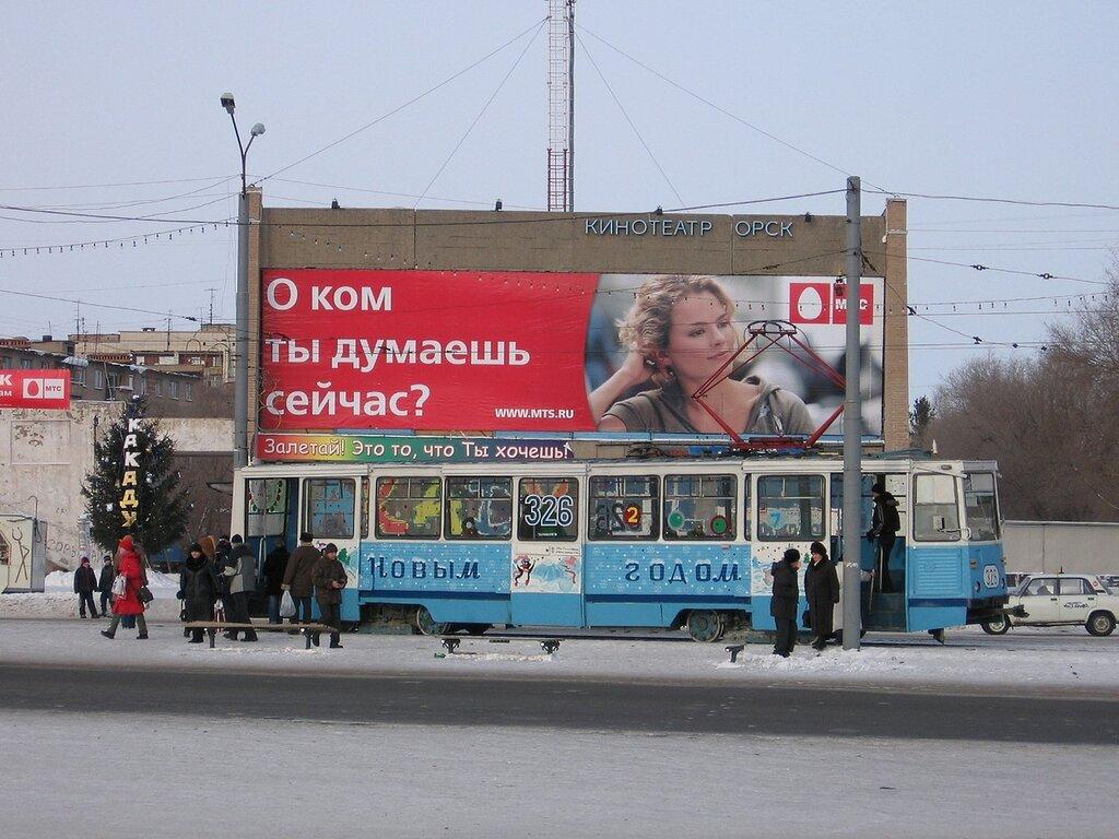 04_tram.jpg
