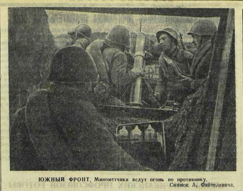 Красная звезда, 8 июля 1942 года