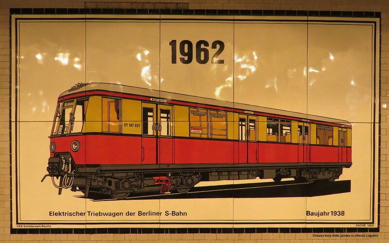 Берлин, Klosterstrasse _110.JPG