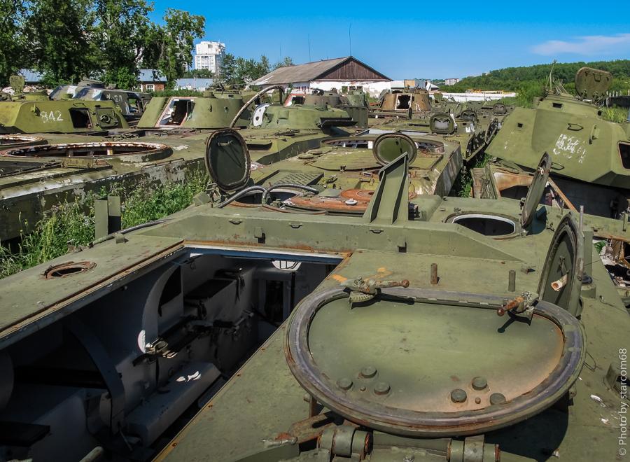 39-й арсенал