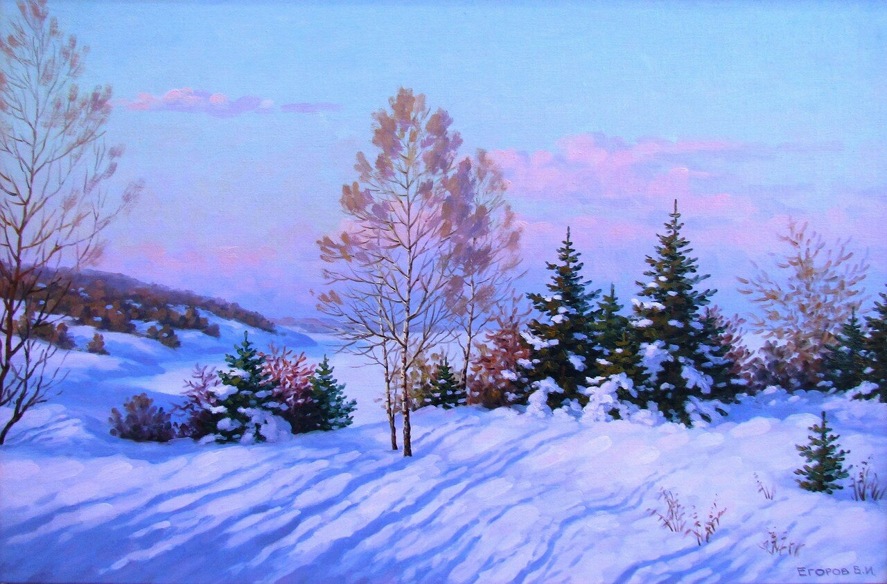 в.егоров. зимний пейзаж.jpg