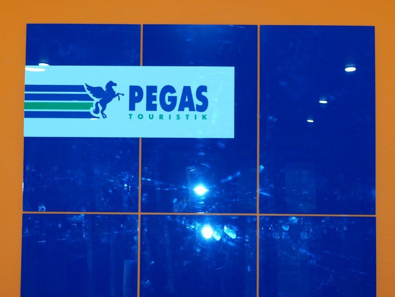 85 Открытие нового офиса Pegas Touristik 14.06.2017