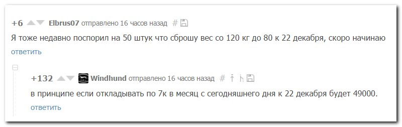0_1d0c22_e2d51c75_orig.jpg