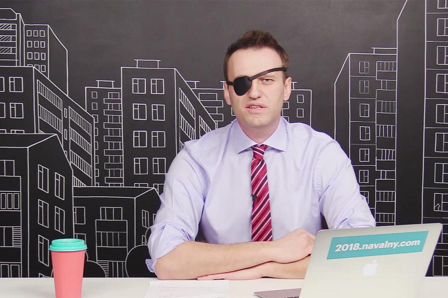 Навальный как пират.png