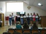 """05.05.2017 - КВН """"Трудовое право и ПСО"""""""