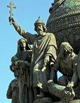 1. 28 июля - День крещения Руси.jpg