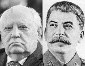 Forbes узнал об отношении жителей бывшего СССР к Горбачеву и Сталину-фото