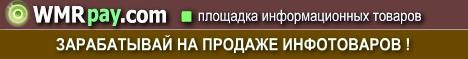 https://img-fotki.yandex.ru/get/237001/18026814.b6/0_c7ac3_5185a025_orig.jpg