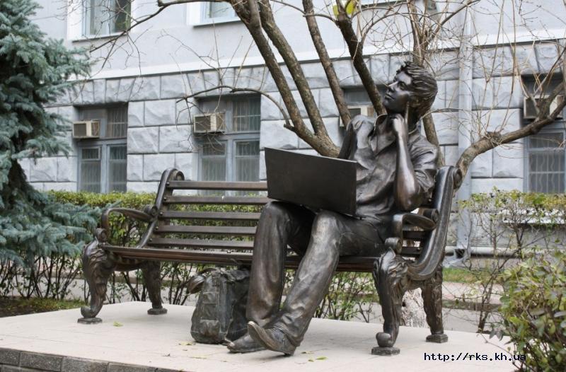 Памятник Студенту-программисту Харьков открытки фото рисунки картинки поздравления
