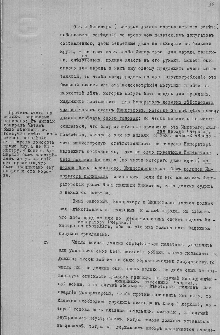 https://img-fotki.yandex.ru/get/237001/199368979.3c/0_1f06ff_91009ebe_XXXL.jpg