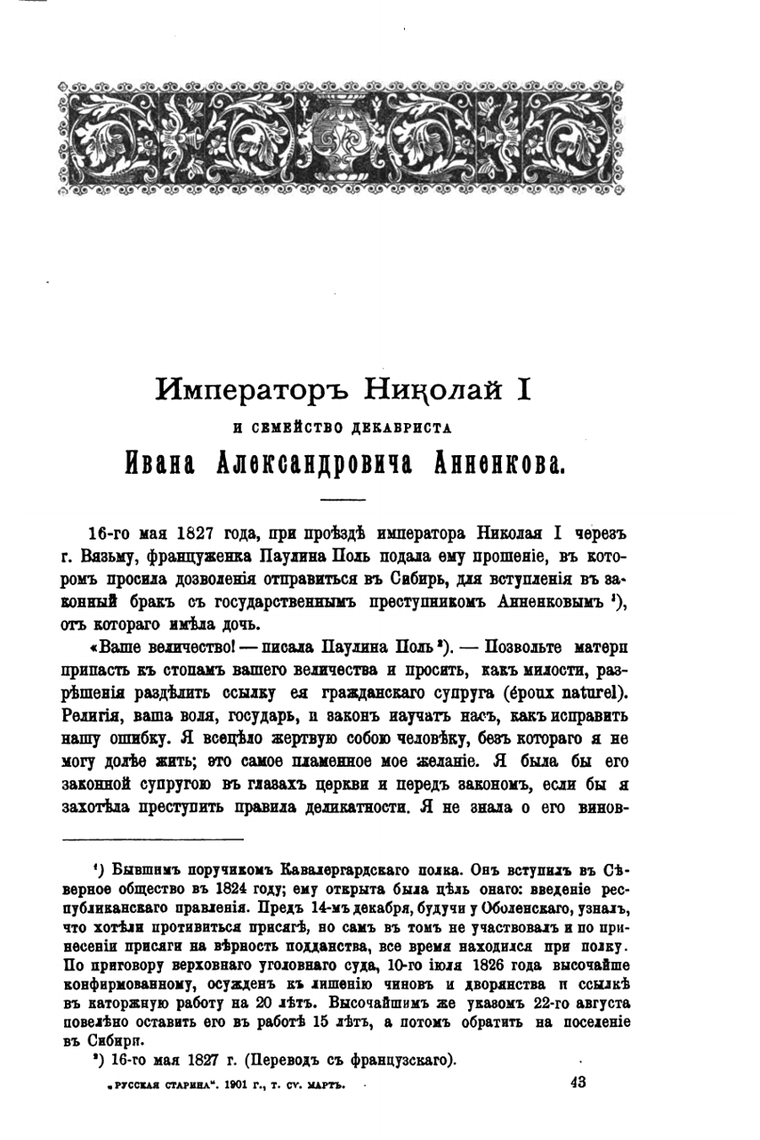 https://img-fotki.yandex.ru/get/237001/199368979.5e/0_200c38_7e4b259f_XXXL.png
