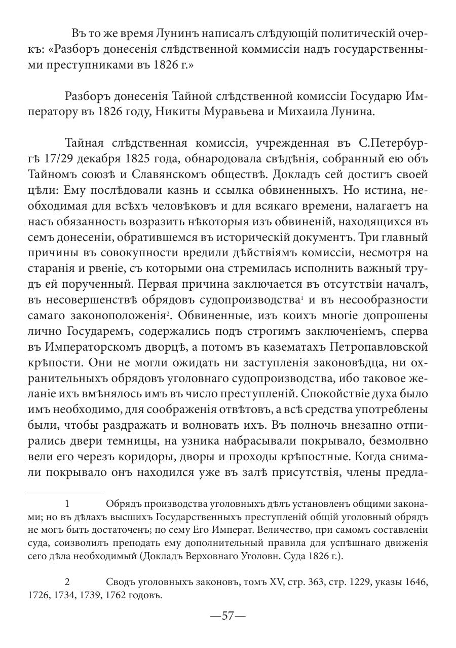 https://img-fotki.yandex.ru/get/237001/199368979.64/0_202754_bc383376_XXXL.png