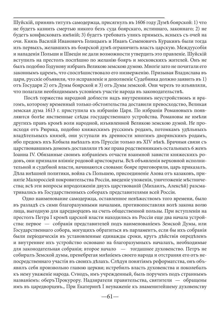 https://img-fotki.yandex.ru/get/237001/199368979.65/0_202758_7572ba8c_XXXL.png