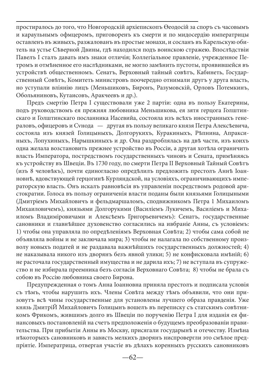 https://img-fotki.yandex.ru/get/237001/199368979.65/0_202759_1c3d507e_XXXL.png