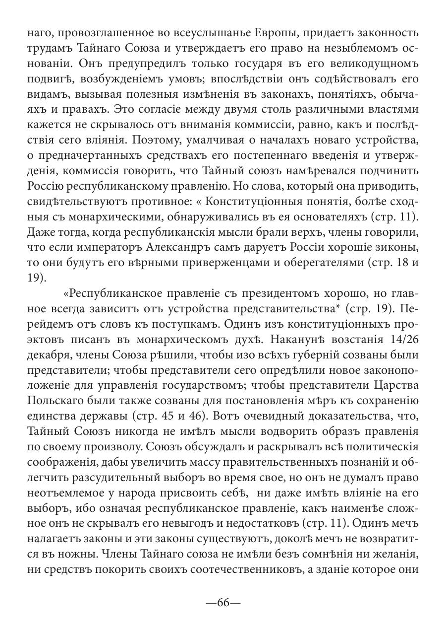 https://img-fotki.yandex.ru/get/237001/199368979.65/0_20275d_9751f6b4_XXXL.png