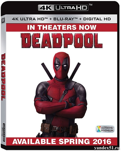 Дэдпул / Deadpool (2016) | UltraHD 4K 2160p