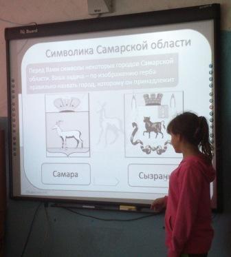 1. Путешествие по Самарской области.jpg