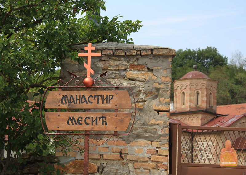 Монастырь Месич